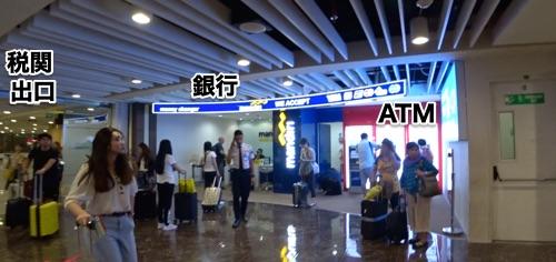 バリ島空港のATMは、税関を出てすぐにある