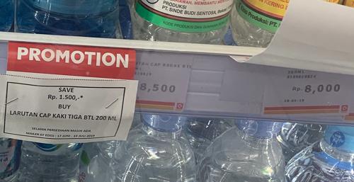 コンビニの価格。コンマとピリオドが混在