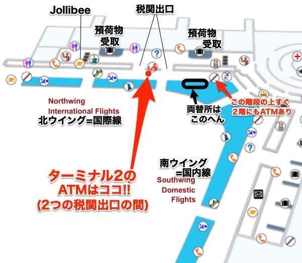 マニラ空港ターミナル2のATMマップ