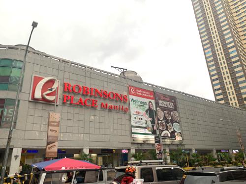 ロビンソンプレイス・ショッピングモール