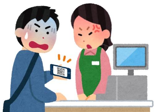 アリペイはパスワード設定をしないと支払いできない
