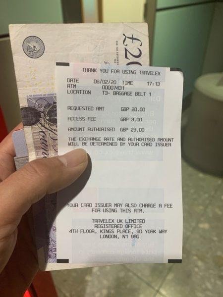 イギリスATMのレシート(ATMオーナー手数料の記載あり)