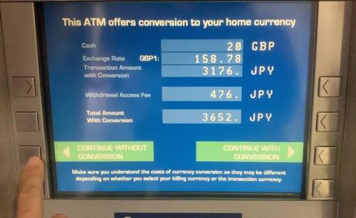 ヒースロー空港Travelex ATMの悪質レート表示