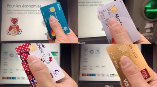 スイスで同じ時間帯に4枚のカードでATM引出し
