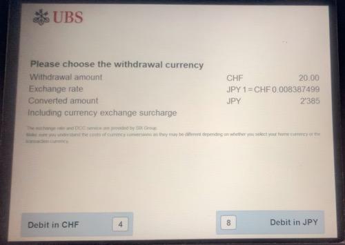 ジュネーブ空港UBS銀行ATMの悪質レート表示