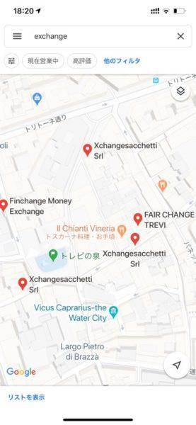 googleマップで両替所を検索できる