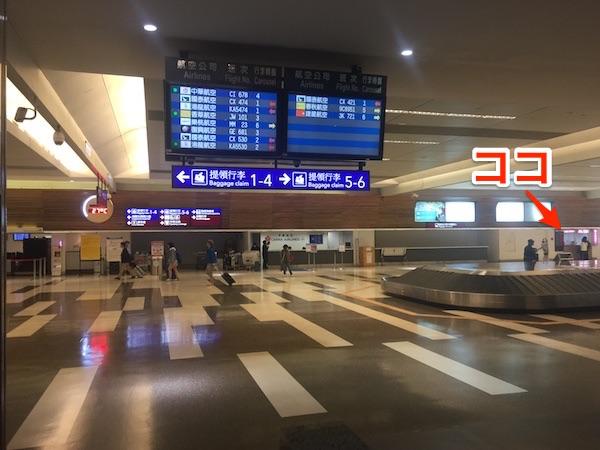 台湾桃園空港の手荷物場の銀行