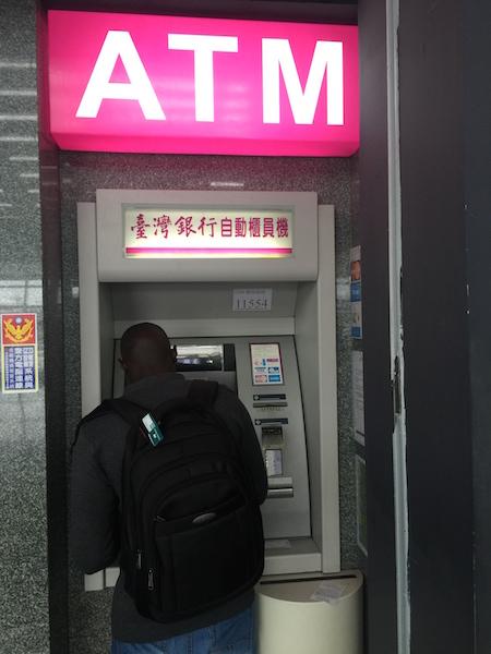 台湾桃園空港の台湾銀行ATMを
