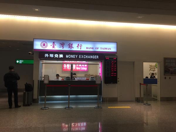台湾桃園空港の手荷物場近くの台湾銀行