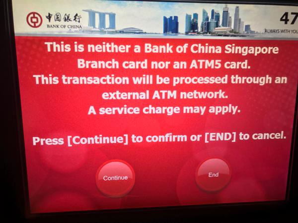 シンガポールのATMは英語か中国語表示