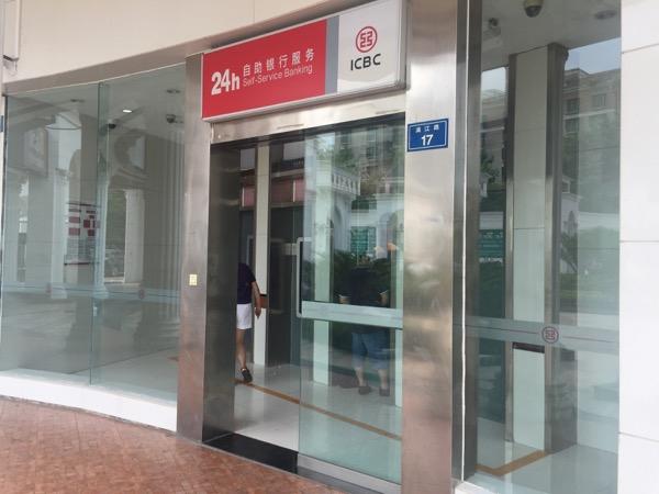 中国貴陽の中国工商銀行ATM