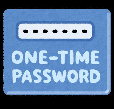 銀行のワンタイムパスワード機械