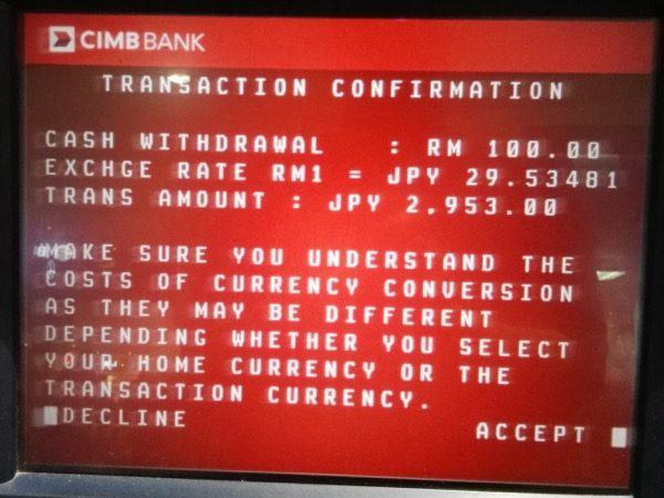 マレーシアCIMB銀行のATM画面
