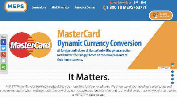 マレーシアのMEPSのDCCの解説ページ