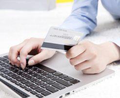 海外通販で手数料が格安なおすすめカード