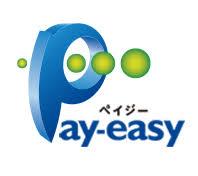 pay-easy(ペイジー) ロゴ