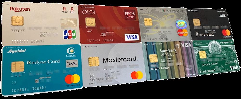 国際キャッシュカード比較